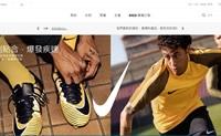 Nike台湾官方商店:Nike.com (TW)