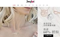 SOUFEEL索菲尔珠宝台湾官网:纽约时尚珠宝