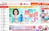 台湾线上百货零售购物平台:friDay购物 x GoHappy