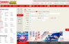 台湾旅游网站:雄狮旅游网