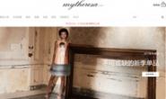 Mytheresa中国官网:德国时尚奢侈品商城
