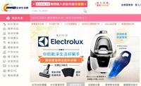 新蛋台湾:newegg全球生活网