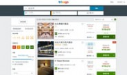 trivago台湾饭店搜寻:领先全球的饭店比价网站