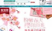 屈臣氏官方旗舰店:亚洲享负盛名的保健及美妆零售商