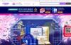 屈臣氏海外旗舰店:全球知名国际保健美容零售商