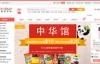 美国最大最全的亚洲购物网站:美国亚米网(Yamibuy)