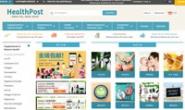HealthPost澳大利亚:新西兰最大的天然保健及护肤品网站