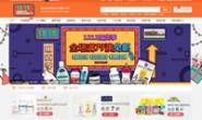 澳洲Chemist Direct药房中文网:澳洲大型线上直邮药房