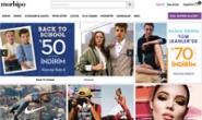 土耳其时尚购物网站:Morhipo