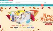 马来西亚最好的婴儿商店:Motherhood