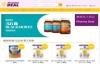 Pharmadeal中文站:澳洲本土折扣药房