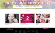 专门经营化妆刷的美国彩妆品牌:Sigma Beauty