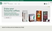 星巴克英国商店:Starbucks Store (UK)