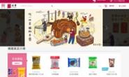 香港士多网上超级市场:Ztore