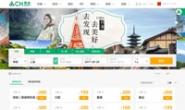 春秋航空官方网站:Spring  Airlines