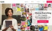 无限访问超过200本世界领先的杂志:Texture(杂志APP)