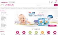 德国W家官网,可直邮中国的母婴商城:Windeln.de