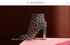 Casadei卡萨蒂官网:意大利奢侈鞋履品牌