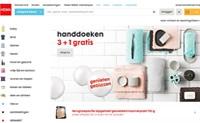 荷兰本土平价百货:HEMA