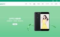 OPPO手机官方商城:中国手机市场出货量第一品牌