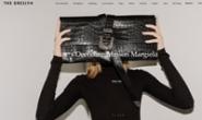 基于洛杉矶的时尚网上专卖店:The Dreslyn