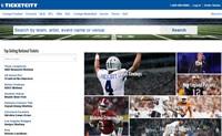 美国购买体育赛事门票网站:TicketCity