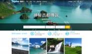 台湾深度自由行旅游平台:Tripbaa趣吧