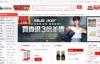 台湾森森购物网:U-mall、U-life电视购物台