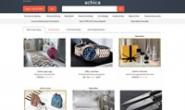 英国豪华家居与生活品牌折扣网站:achica