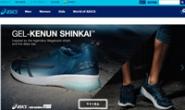 Asics日本官网:鬼冢八喜郎创立的跑鞋运动品牌