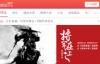 中国领先的在线音频媒体平台:蜻蜓FM