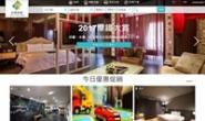 台湾订房:台湾旅图