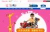 玩具反斗城天猫官方旗舰店:享誉全球的玩具店