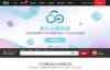 中国知名的互联网基础应用服务提供商:新网