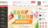 360旗下医药电商平台:360好药