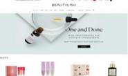 美国美妆购物网站:Beautylish(支持中文)