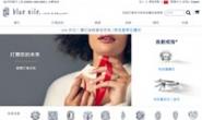 Blue Nile台湾:钻石珠宝商,订婚首饰、结婚戒指和精品首饰