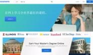 在网上学习全世界最好的课程:Coursera