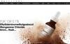 加拿大的化妆品护肤公司:DECIEM