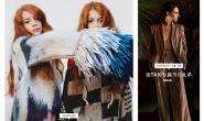 Farfetch中国官网:汇集全球时尚奢侈品购物平台