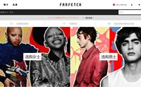 Farfetch中文官网:奢侈品牌时尚购物平台