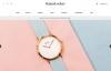 英国一家专注于时尚用品的在线商城:Kateslocker