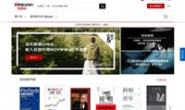 Rakuten Kobo台湾:电子书、eReaders和Reading应用程式