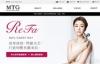 MTG台湾官方商店:ReFa白金滚轮