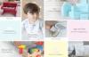 贝嫂喜欢的婴儿品牌,个性化的婴儿礼物:My 1st Years