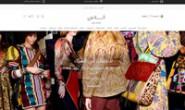Ounass沙特阿拉伯:中东时装设计师和奢侈品牌