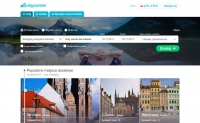 Skyscanner波兰: 廉价航班