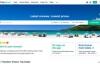 全球最大最受欢迎的旅游社区:Tripadvisor