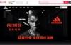 adidas官方旗舰店:德国运动用品制造商