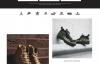 来自美国主售篮球鞋的零售商店:KICKSUSA